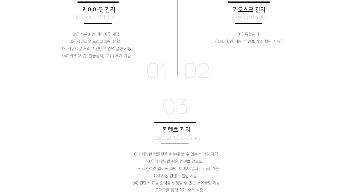 03-이지디아이디-설명5