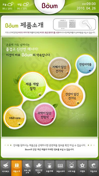2-제품소개_1-576x1024