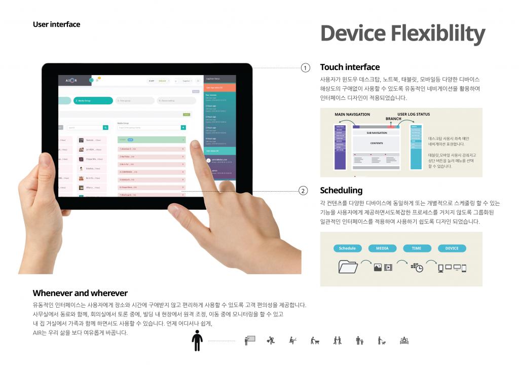 03-interface2_web