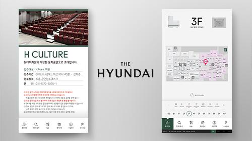 hyundai_pangyo_thum